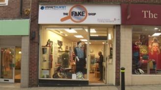 fakeshop